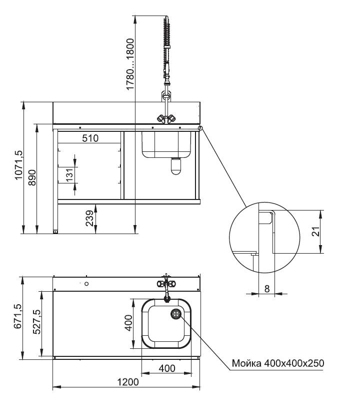 Схема стола СПМП-6-3 для